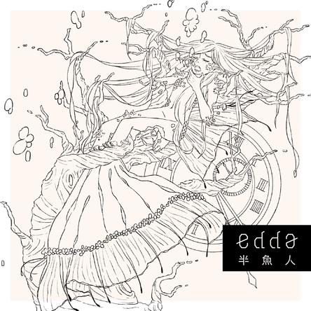 福岡限定シングル「半魚人」 (okmusic UP\'s)
