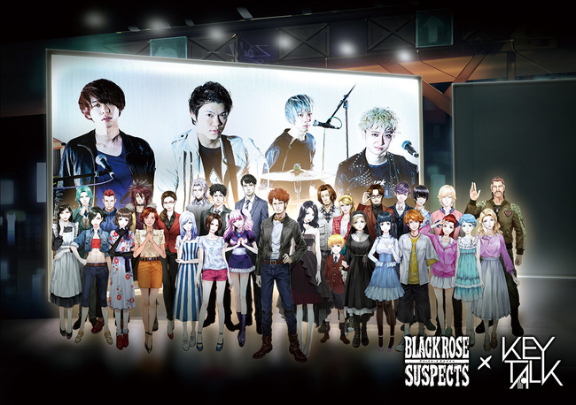 KEYTALK×「Black Rose Suspects」