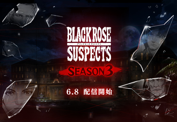 「Black Rose Suspects」 (okmusic UP's)