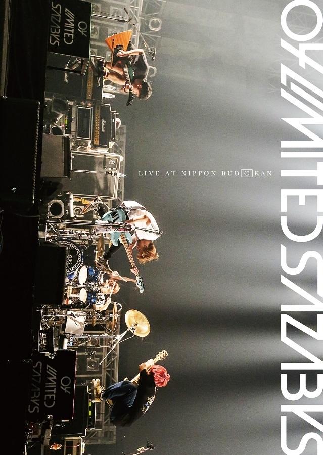 Blu-ray&DVD『LIVE AT NIPPON BUDOKAN』