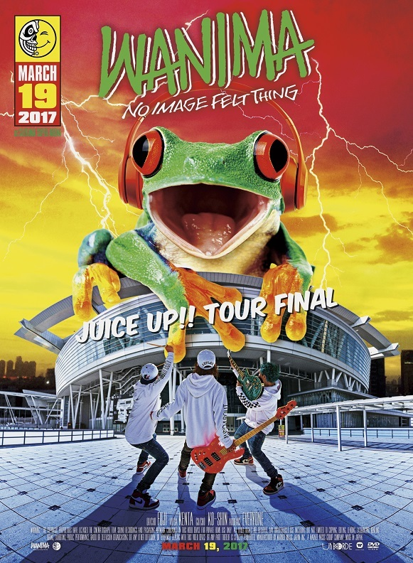 DVD&Blu-ray『JUICE UP!! TOUR FINAL』