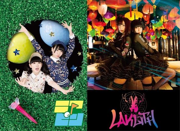 ニァピン&LAVILITH (okmusic UP's)