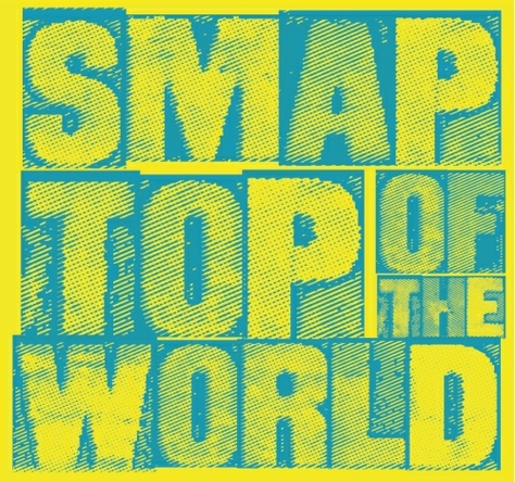 Top Of The Worldロゴ (okmusic UP\'s)