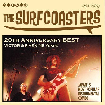 (c)THE SURF COASTERS|アンソロジー~20周年記念ベスト・アルバム(okmusic UP's)