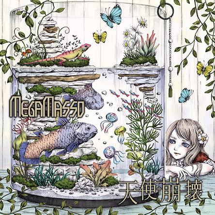 アルバム『天使崩壊』【通常盤】(CD) (okmusic UP's)