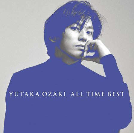 アルバム『ALL TIME BEST』 (okmusic UP's)