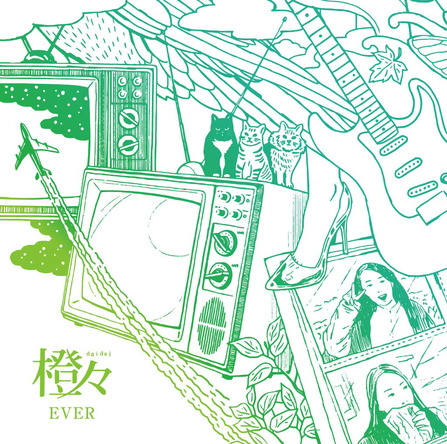 アルバム『EVER』 (okmusic UP's)