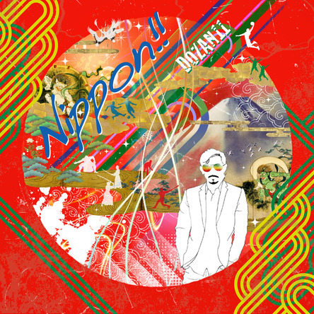 配信シングル「Nippon!!」  (okmusic UP's)