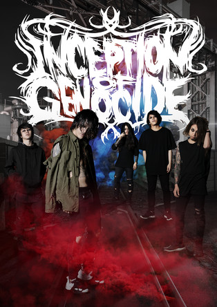 INCEPTION OF GENOCIDE (okmusic UP\'s)
