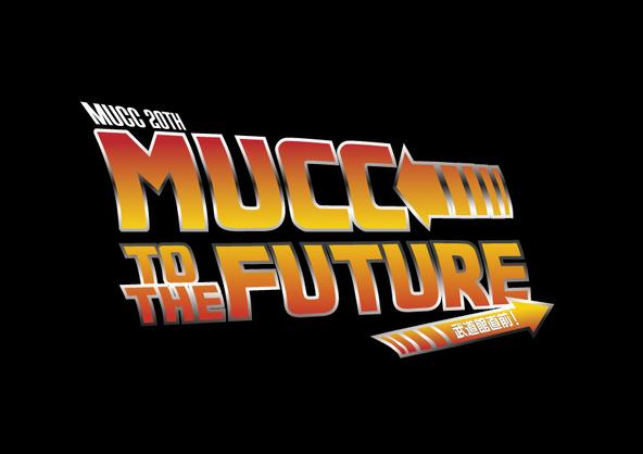 日本武道館公演直前スペシャルニコ生「MUCC TO THE FUTURE」 (okmusic UP\'s)