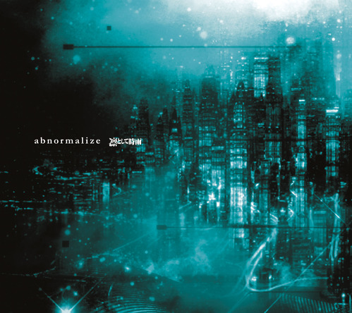 シングル「abnormalize」【期間生産限定盤】 (okmusic UP's)