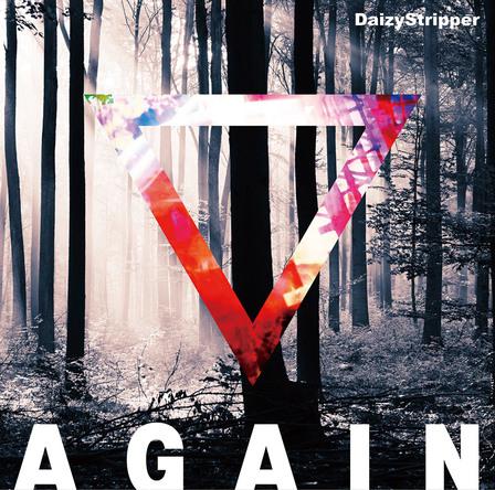 シングル「AGAIN」【初回限定盤A】(CD+DVD) (okmusic UP's)