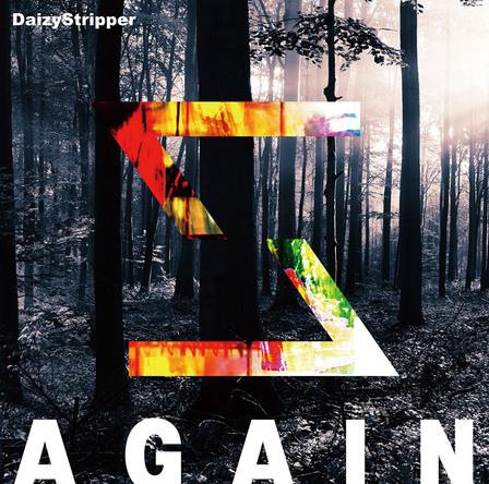 シングル「AGAIN」【初回限定盤B】(CD+豪華フォトブックレット) (okmusic UP's)