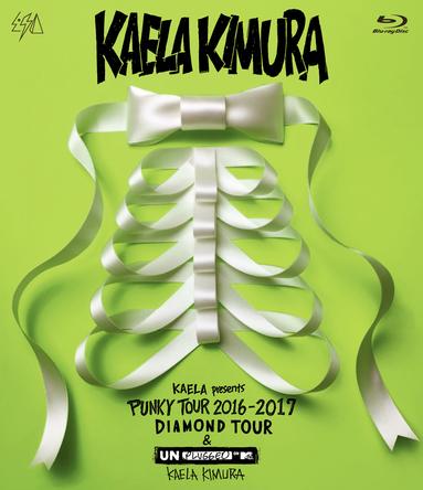 "Blu-ray『KAELA presents PUNKY TOUR 2016-2017 ""DIAMOND TOUR"" & MTV Unplugged : KAELA KIMURA』【通常盤】 (okmusic UP's)"