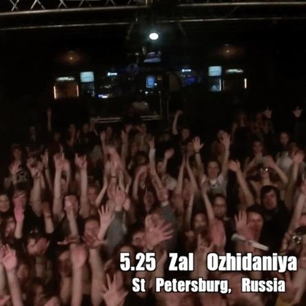 ヨーロッパツアー「girugamesh 2014 Europe tour