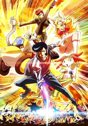 7月よりシーズン2が放送中のTVアニメ「スペース☆ダンディ」 (C)2014 BONES / Project SPACE DANDY