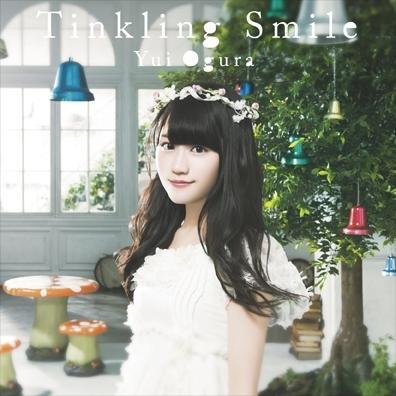 小倉 唯「Tinkling Smile」期間限定盤ジャケット画像