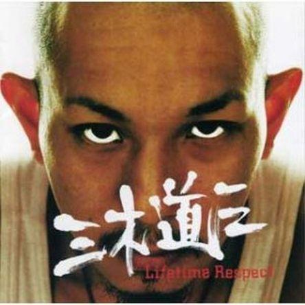 三木道三| LIFETIME RESPECT (okmusic UP's)