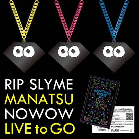 「RIP SLYME LIVE to GO」 (okmusic UP's)
