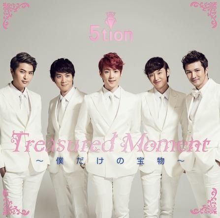シングル『 Treasured Moment ~僕だけの宝物~ 』 (okmusic UP's)