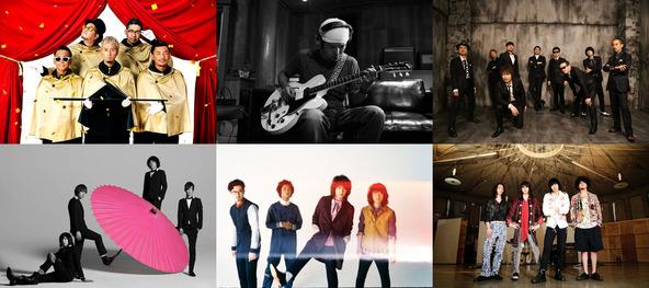 CDデビュー5周年記念コラボレーション・アルバム 5.5th ALBUM『VXV』参加アーティスト (okmusic UP's)