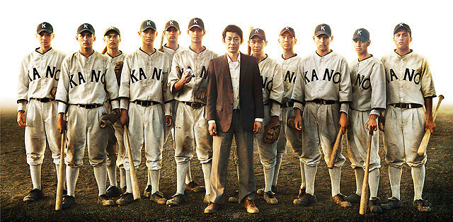 映画「KANO」