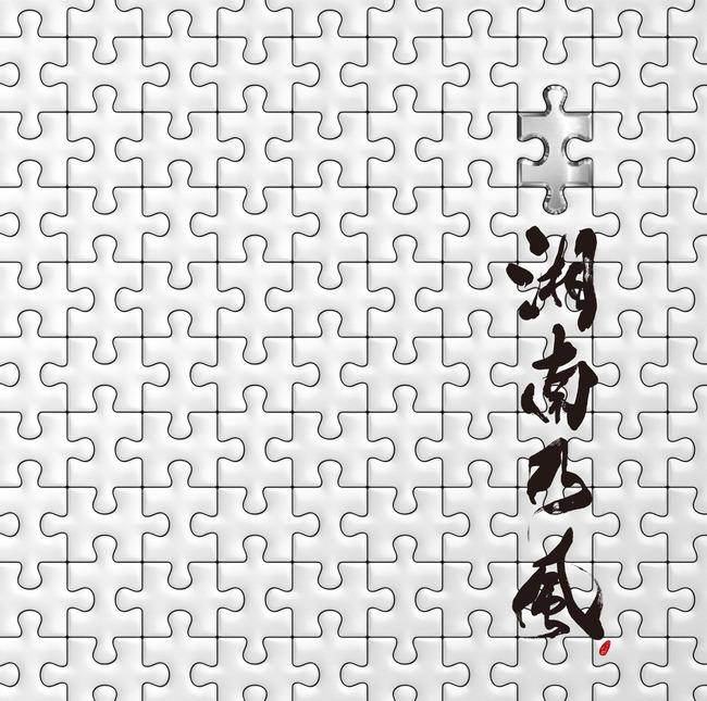シングル「パズル」