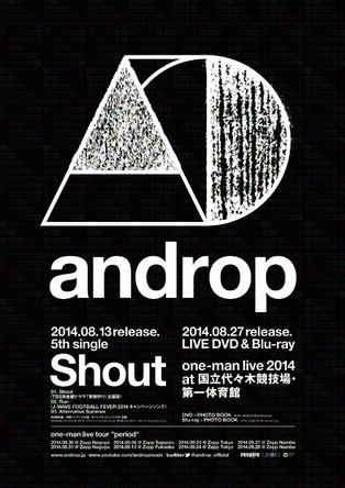 andropロゴ オリジナル・ポスター (okmusic UP's)