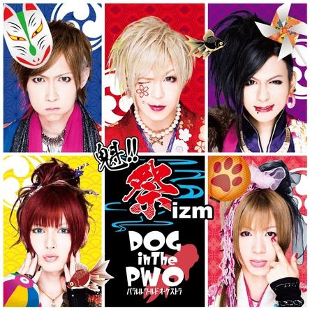 シングル「TOKYOエレクトリックパレード」【初回盤B】 (okmusic UP's)