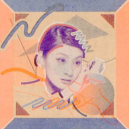 安眠豆腐 (okmusic UP's)