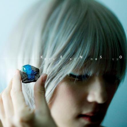 アルバム『内ナル声ニ回帰セヨ』 (okmusic UP's)