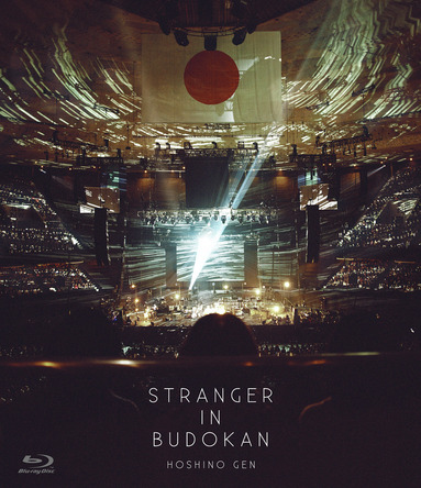 Blu-ray 『STRANGER IN BUDOKAN』【通常盤】 (okmusic UP's)