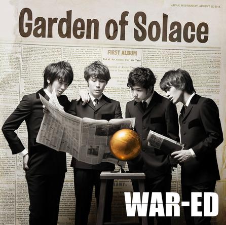 アルバム『Garden of Solace』 (okmusic UP's)