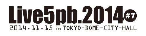 """11月15日に開催される""""Live5pb.2014""""の出演者が発表に"""