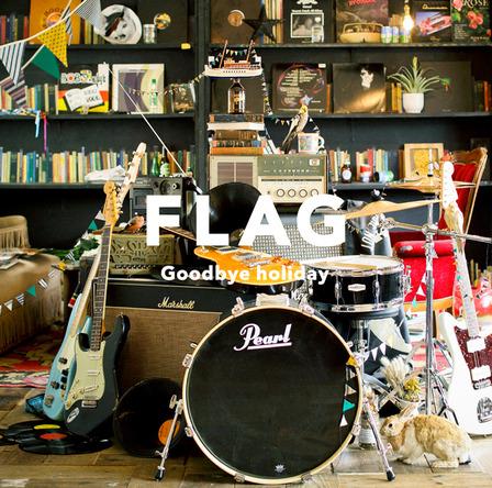 ミニアルバム『FLAG』 (okmusic UP's)