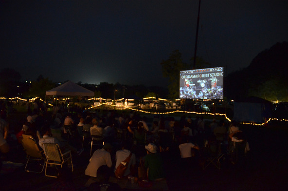 7月21日(月) @野外音楽フェス「OTODAMA FOREST STUDIO」野外上映会 (okmusic UP\'s)
