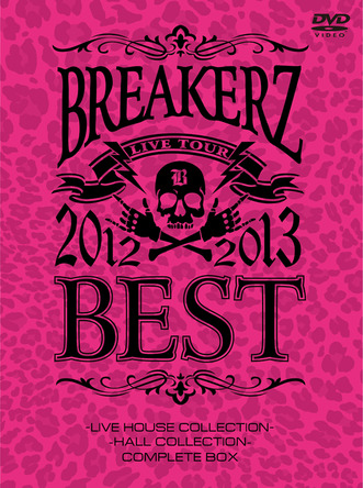 "DVD 『BREAKERZ LIVE TOUR 2012~2013 ""BEST"" -LIVE HOUSE COLLECTION- & -HALL COLLECTION COMPLETE BOX』 (okmusic UP's)"