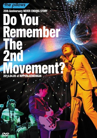 DVD & Blu-ray『Do You Remember the 2nd Movement?』 (okmusic UP's)