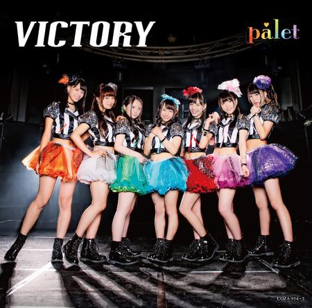 シングル「VICTORY」【Type-A】(CD+DVD)  (okmusic UP's)