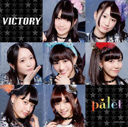 シングル「VICTORY」【Type-B】(palet ver.1)  (okmusic UP's)