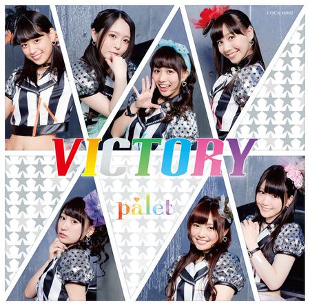 シングル「VICTORY」【Type-C】(palet ver.2)  (okmusic UP's)