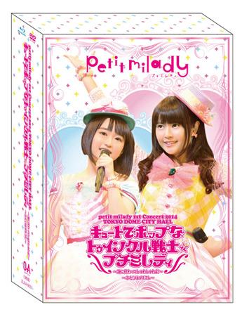 1st Live Blu-ray HMV限定盤スリーブケース立体写真 (okmusic UP's)