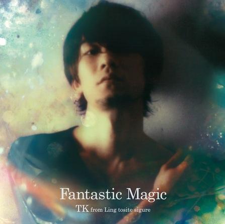 アルバム『Fantastic Magic』【通常盤】(CD) (okmusic UP's)