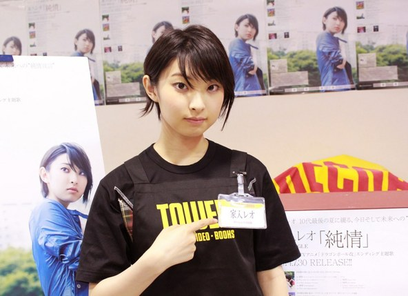 Leo Ieiri担任TOWER RECORDS新宿,涩谷和SHIBUYA TSUTAYA的商店经理1天(okmusic UP's)