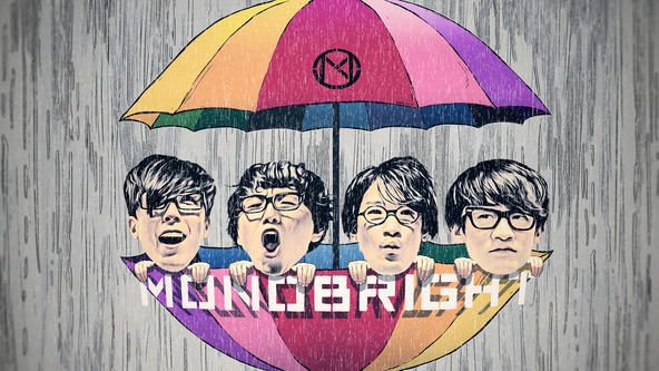 MONOBRIGHT (okmusic UP's)