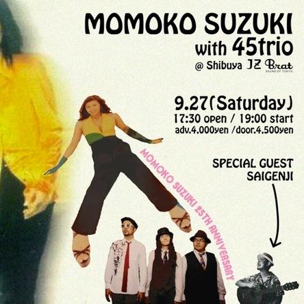 『MOMOKO SUZUKI 25th Anniversary Live』フライヤー (okmusic UP's)