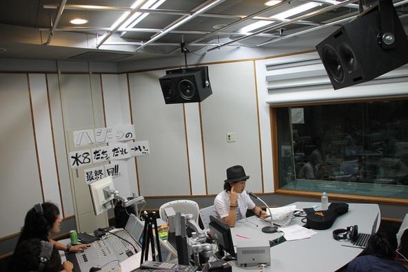 FM局Date fm レギュラー番組『ハジ→の水8だっちゃだれ→い♪♪。』最終回 (okmusic UP's)