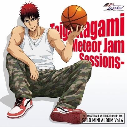 『「黒子のバスケ」SOLO MINI ALBUM Vol.4 火神大我 - Meteor Jam Sessions -』ジャケット画像 (C)藤巻忠俊/集英社・黒子のバスケ製作委員会