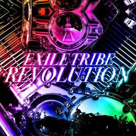 アルバム『EXILE TRIBE REVOLUTION』 (okmusic UP's)