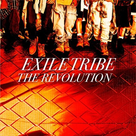 シングル「EXILE TRIBE REVOLUTION」 (okmusic UP's)